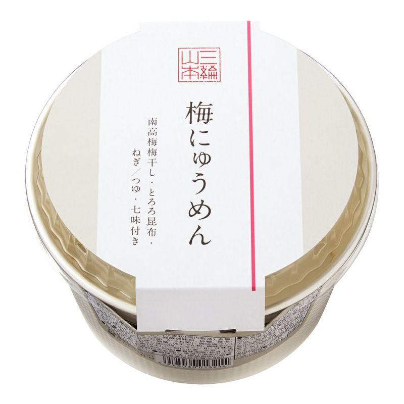 梅にゅうめん カップタイプ(D-U)